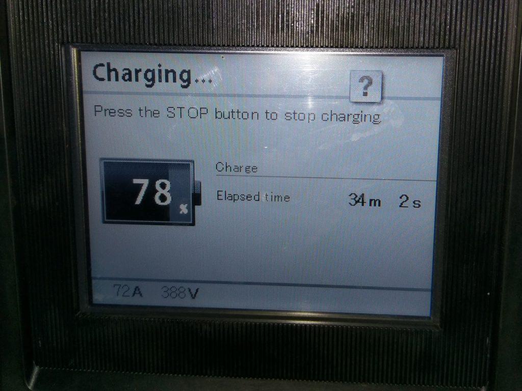 30 kWh-ás LEAF utolsó, elhúzódó töltése