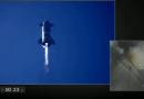A Tesla mentette meg a Csillaghajót